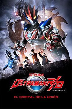 ultraman-rb-the-movie